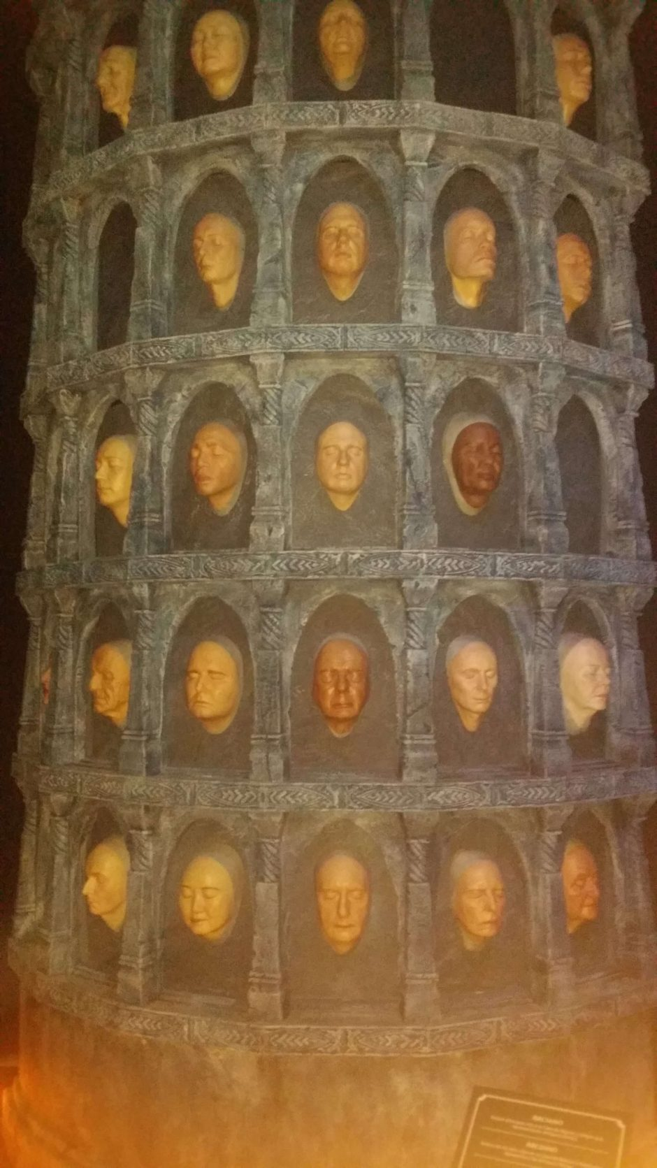 Hall of Faces